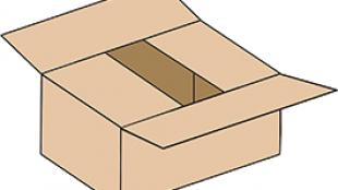 KUTU A-BOX